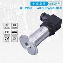 0-6Kpa 4-20mA tamaño de la tirada es de 50.5mm de carga rápida de Salud-nivel Transmisores de Presión de carga rápida
