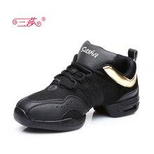sasha Men and women dance sport shoes breathable Air cushion hiphop modern Sneakers ballroom dance shoes B56