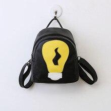 Новинка 2017 года Обувь для девочек рюкзак из высококачественной искусственной кожи Для женщин альпинизмом Сумка милая девочка маленькая мило путешествия Back Pack женская сумка