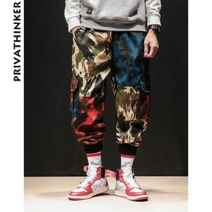 Image 5 - Privathinker תוספות הסוואה גברים מכנסיים מטען 2020 היפ הופ Streetwear גבר רצים מכנסיים יפני זכר מזדמן מכנסי טרנינג בתוספת גודל
