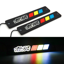 2x Car LED Silicone DRL Strip Daytime Running Light 12V COB Automobile Medium Working Lamp Styling Waterproof IP67