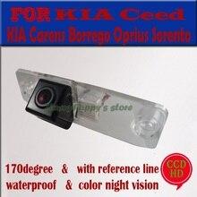 Автомобильная камера заднего вида для SONY CCD ночного цвет для KIA Chrysler 300C/Sebring/Kia Opirus/KIA Carens Borrego Oprius Sorento