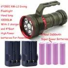10000 люмен подводный фонарик 6x XM L2 СВЕТОДИОДНЫЙ Фонарь ручной фонарь с 4 батареями и зарядным устройством - 1