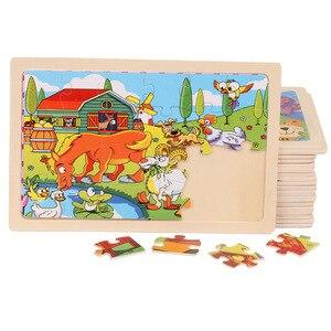 Image 2 - Puzzle en bois pour enfants 22.5x15 cm, grands puzzles danimaux de dessins animés, jouets éducatifs pour filles et garçons, haute qualité