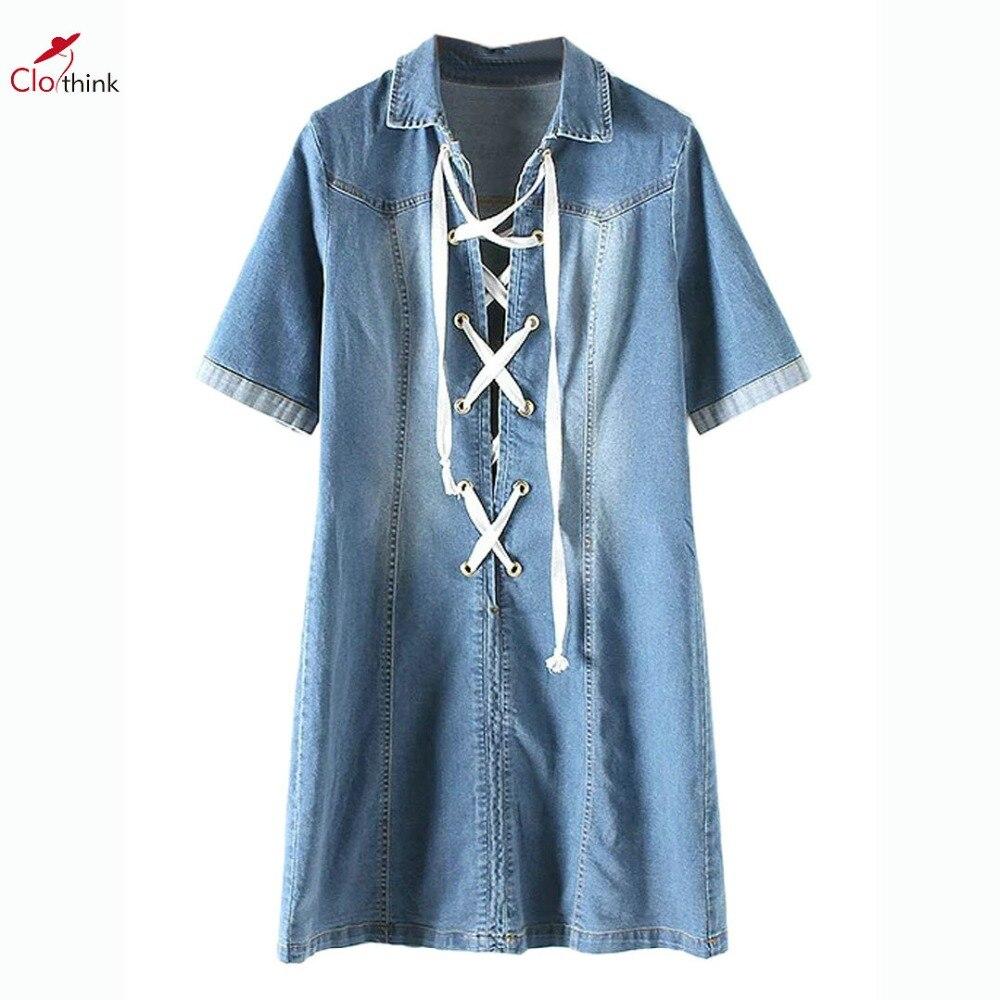 Women S Short Sleeve Denim Shirt
