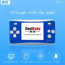 S-1 Handheld Game Player Child Classic Game Machine 2.5 inch LCD Portable Video Game Console with 76 Games for 8bit NES Games