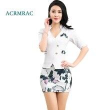 ACRMRAC женские костюмы новые летние короткие тонкие лоскутные печати короткий рукав куртка юбка бизнес OL деловой костюм с юбкой