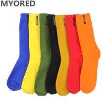MYORED fashion mens socks combed cotton solid color business socks for man british style multi-colored week socks for men dress