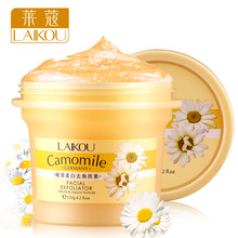 The chamomile extract face cream removal and whitening nourishing cream to avoid transportation cost