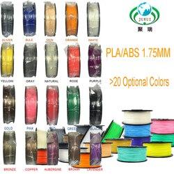 สูง intensit ABS pla 3d printer filament 1 กก./ม้วน 2.2lb 1.75mm 3d พลาสติก impressora 3d 1 PCS