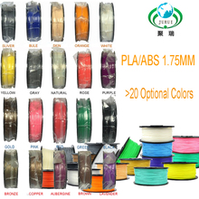 3d printer filament PLA/ABS 1.75mm plastic Rubber Consumables Material Muti color