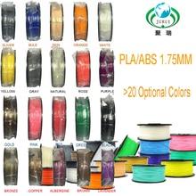 JURUI 3d printer filament PLA ABS 1.75mm 1kg plastic Rubber Consumables Material стоимость