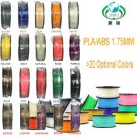 https://ae01.alicdn.com/kf/HTB1DniKc4iH3KVjSZPfq6xBiVXaO/intensit-ABS-pla-3d-printer-filament-1-2-2lb-1-75mm-3d.jpg