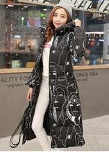 Мода ультра длинные женские Ветровки девушки emoji пуховики зимние Клоун пиджаки прекрасные куртки толщиной kawasak женский ветровка