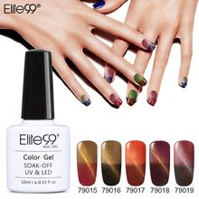 Elite99 3D Color Change Cat Eyes UV Gel Polish Soak Off Magnetic Nail Varnish Nail Art Semi Permanent Led UV Gel Nail Enamel(China)