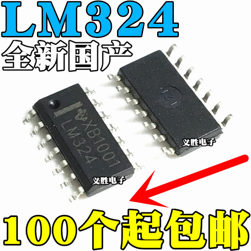 Price LM324DR