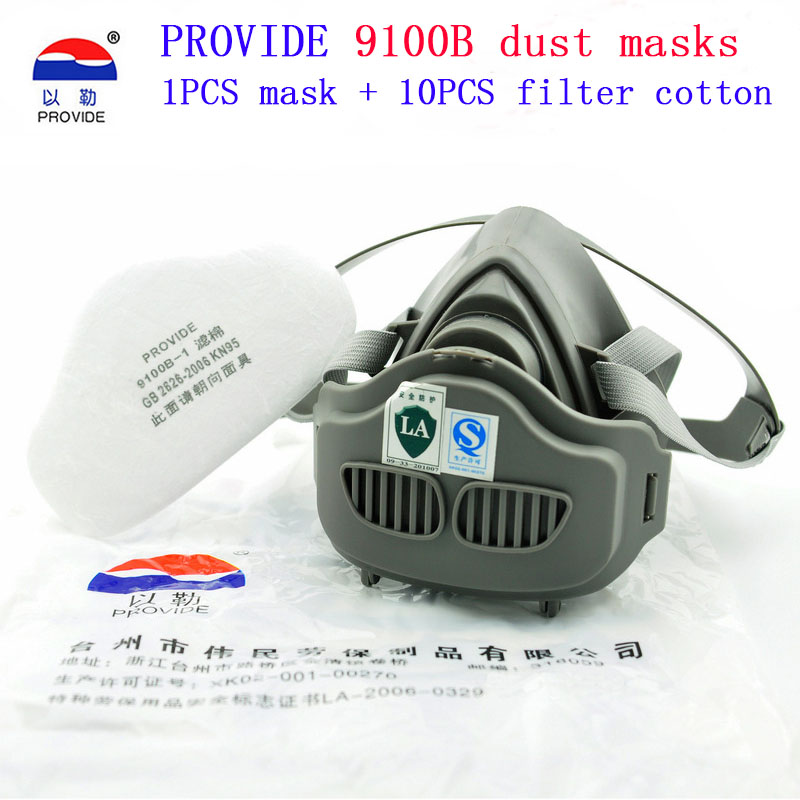 PROVIDE 9100B New dust mask smoke dust particle respirator burnish industrial cement job mask kitmmm6094mmm8200 value kit scotch photo mount spray adhesive mmm6094 and 3m n95 particle respirator 8200 mask mmm8200
