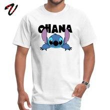 Haikyuu able Tops & Tees Dominant Short Ghana Mens T Shirt Loose Normal Lovers Day Clothing Crew Neck T-Shirts