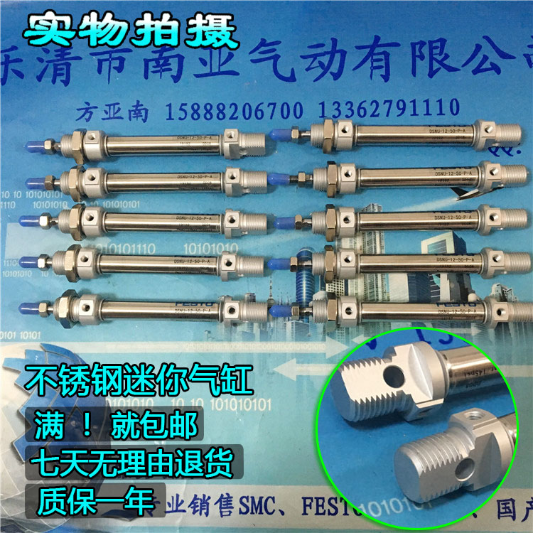 DSNU-12-10-PPV-A DSNU-12-25-PPV-A DSNU-12-50-PPV-A FESTO round cylinders