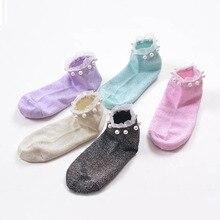 Women's 2017 Vintage Short Glitter Socks for Women Onions Beading Female Socks Harajuku Handmade Pearl Shiny Bright Sock Hosiery