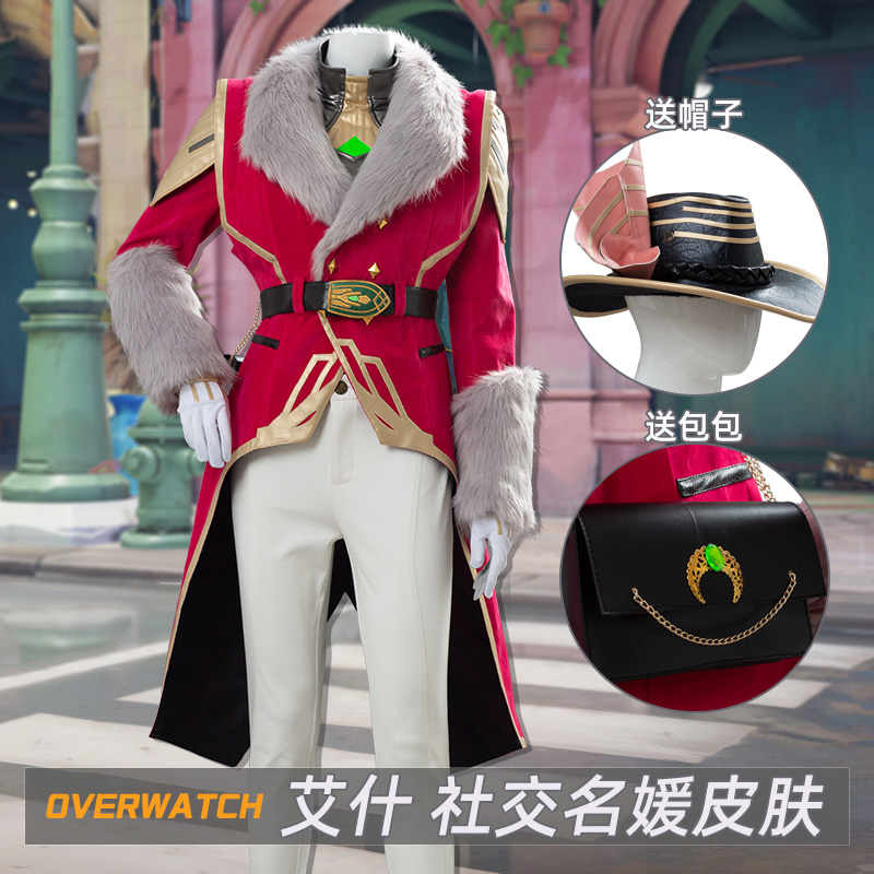 Game OW Ashe Ladies Skin Red Uniforms Outfit Cosplay Costume+Hat+Bag For Women Halloween Carnival Free Shipping 2019 New. image