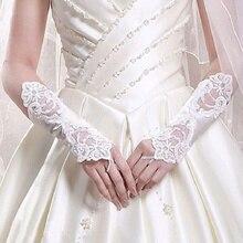 Vintage Amazing bride boda Prom Party Sexy Dressy con cuentas de encaje guantes sin dedos estilo a juego traje