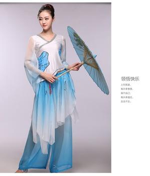 Zai Shui Yi Fang Sky Blue Gradienta Chiffon Dance Costume Classical Folk Dance Modern Dance Fan and Umbrella Dance Costume