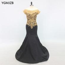 Elegant Black Mermaid Evening Dress Long 2018 Off Shoulder Gold Embroidery  Floor Length African Women Formal Prom Evening Gown 4c54e66c0d39