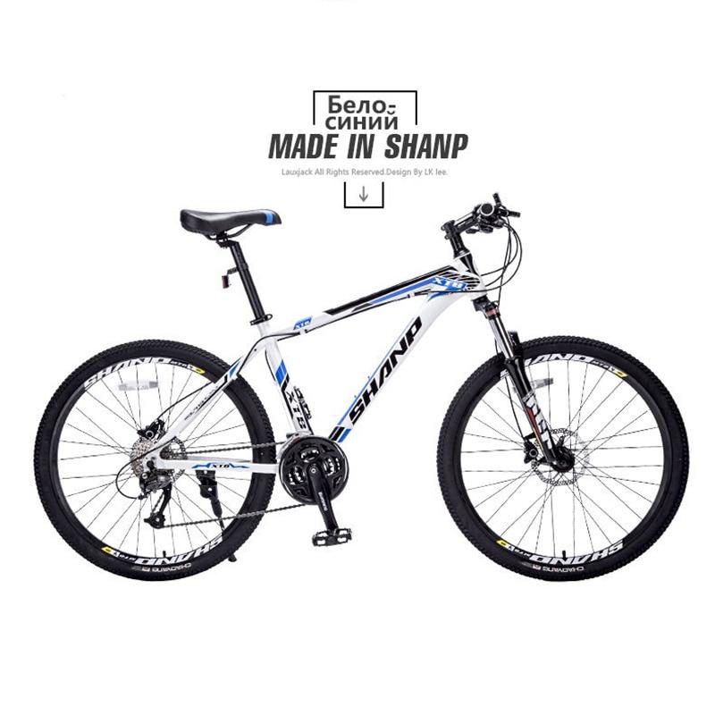 SHANP Mountain font b Bike b font Aluminum Frame 27 Speed Shimano Hydraulic Mechanical Brake 26