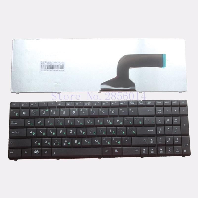 Russe Clavier D'ordinateur Portable POUR ASUS N70 N70S N73 N73J N73JF N73JG N73JN N73JQ N73SM N73SV N51T N53SV N51V N53JQ N53S N53NB RU noir