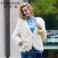 Veri Gude 2015 New Arrival Women Faux Lamb Fur Coat For Winter