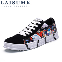 LAISUMK New Autumn Fashion Brand Leisure Shoe Men Classic Patchwork Suede Leather Canvas Footwear Youth Flat Casual Shoes