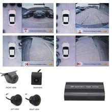 2D HD объемный вид 360 градусов Система мониторинга птица Вождение панорамный вид автомобиля камера с возможностью съемки видео 4 канальный DVR рекордер