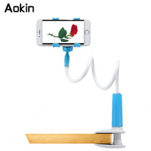 Aokin Phone Holder Universal Lazy Bracket 360 Degree Flexible Long Arms For iPad Mini Air For iPhone 6 Desktop Bed Tablet Stands