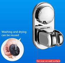 ABS Chrome Bathroom Adjustable Shower Head Holder Strong Suction Cup Style Handheld Shower Holder Bathroom Product New