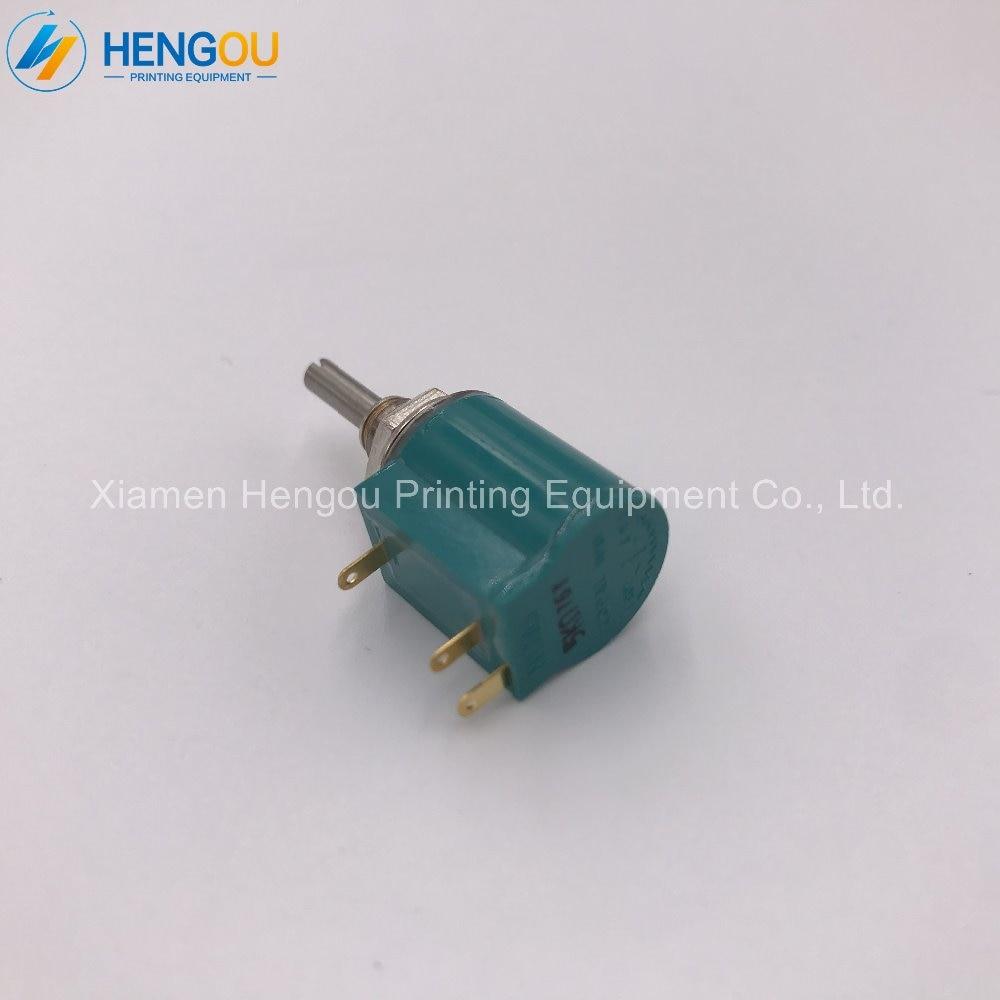 2 pièces importation qualité COPAL M1305 5k potentiomètre vert clair pour Akiyama Ryobi impression encre clé moteur pièces de rechange