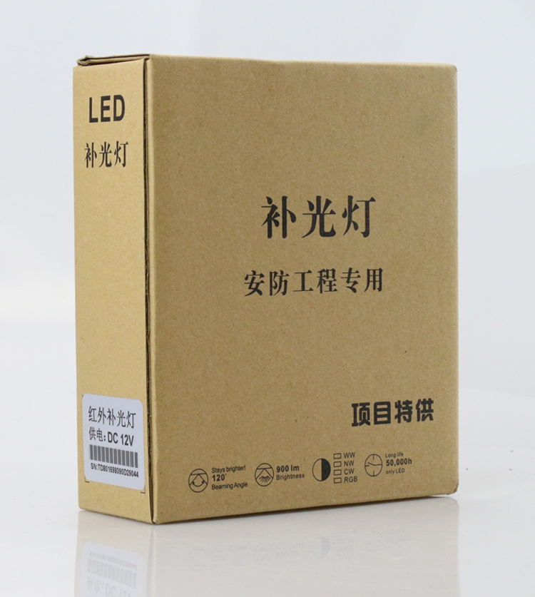Surveillance 850nm 9Pcs Array Infaraed 42mil leds Lamp Night Vision illuminator IR led Fill light Free shipping 07