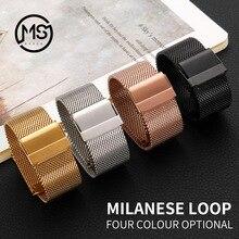 Миланская петля ремешок для DW ремешок для часов 18 мм 20 мм 22 мм iWatch ремешок из нержавеющей стали браслет умный ремешок аксессуары