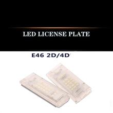 цена на For 98-06 year BMW 3 Series E46 headlight decoding 325i 328i 330 XI 323 318 320 M3 license plate light assembly