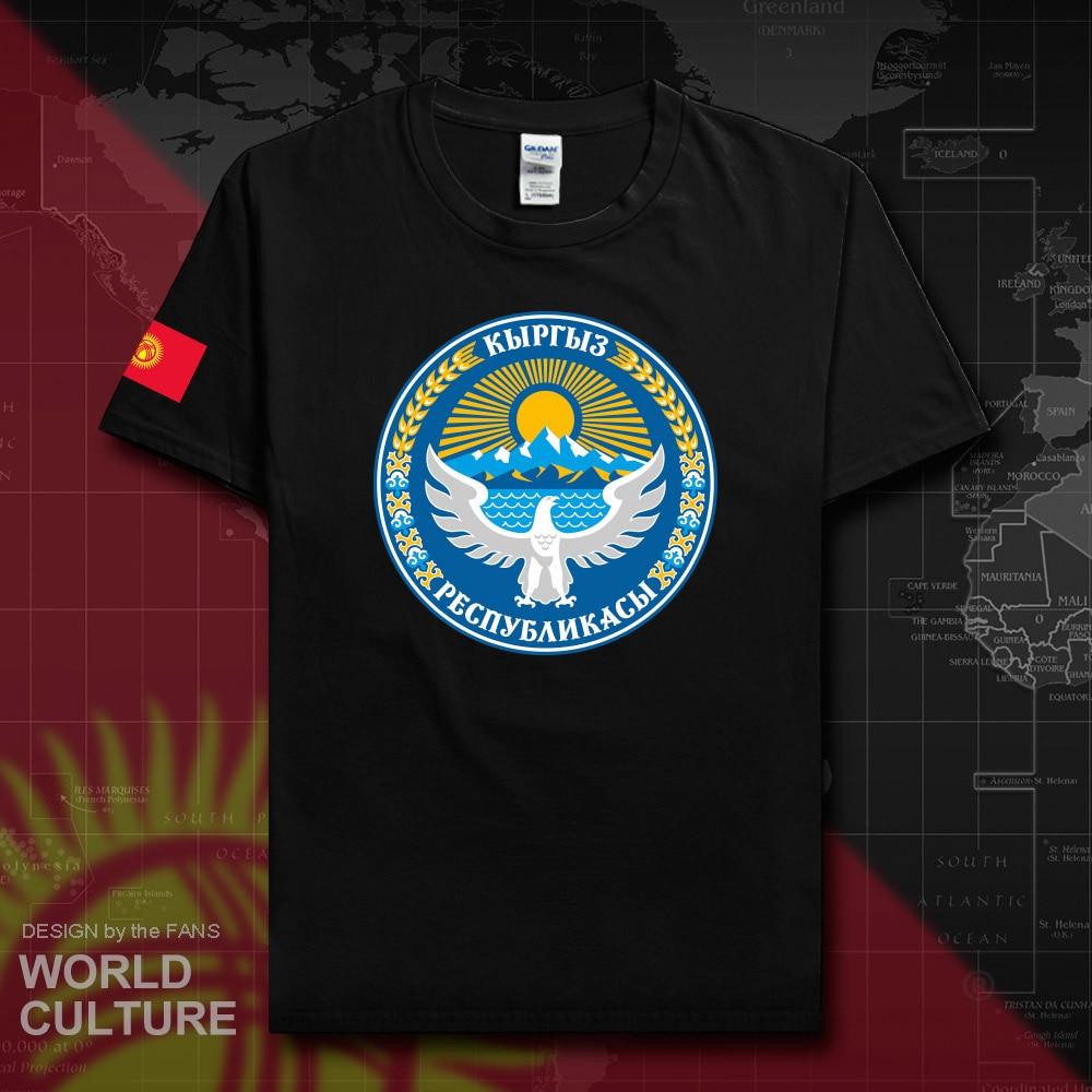 HNat_Kyrgyzstan20_T01black