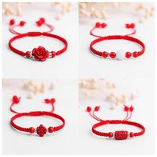 Red Rope Bead Bracelet&Bangle Chinese Style Special Design Rose Chinese Knot Bracelet Lucky Bracelet Wealth Bangle for Women Men цена