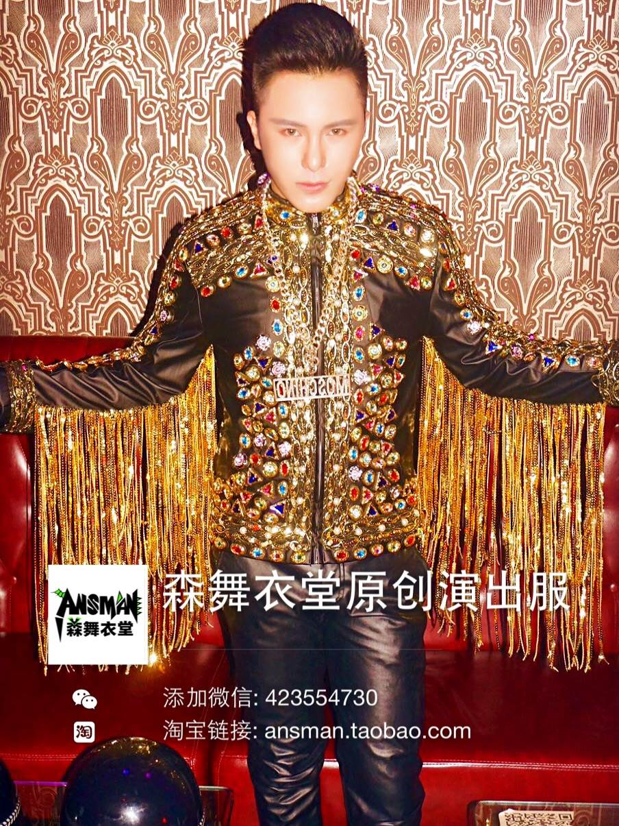 2016 New  Bar nightclub singer DJ stage costumes male personality Men's Baroque palace motorcycle leather (jacket + pants) suit