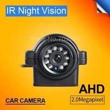 Высокое качество 2.0mp сбоку AHD Камера автобус резервную Водонепроницаемый Ночное видение Камера с 3.6 мм объектив грузовик автомобиля Камера