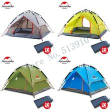 NH Outdoor automatic tent 2-3-4persons waterproof outdoor tent camping camping speed open(this link send the floor mat)