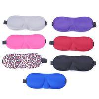 ISKYBOB New 3D Eye Mask Shade Cover Rest Sleep Eyepatch Blindfold Shield Travel Sleeping Aid Eyeshade Travel Accessories Travel Accessories