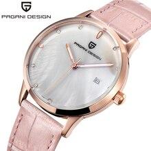 PAGANI DESIGN Brand Lady Fashion Quartz Watch Women Waterproof 30M shell dial Luxury Dress Watches Relogio