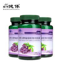 3Pcs/Set Anthocyanin Extract to Repair Skin Anti aging Antioxidant Effectively Prevent and Mitigate UV Damage To The Skin