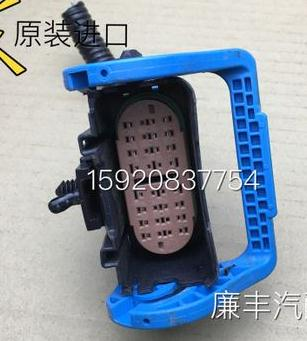 1pcs For Cadillac Xts Daytime Running Wire Harness Connector Usedin. 1pcs For Cadillac Xts Daytime Running Wire Harness Connector Usedin Connectors From Lights Lighting On Aliexpress Alibaba Group. Wiring. Xts Wiring Harness At Scoala.co