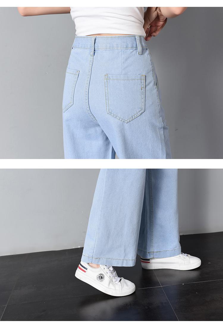 Vintage Wide Leg Jeans Big Pockrt Loose Washed High Waist Denim Pants 2018 Long Jeans for Women Pantalon Femme Light Dark Blue 15