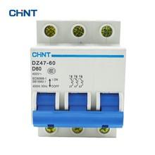 CHINT D Ttpe 60A Miniature Circuit Breaker air switch DZ47-60 3P D60 велопокрышка maxxis ardent 29x2 25 60 tpi aramid 60a черная tb96712500